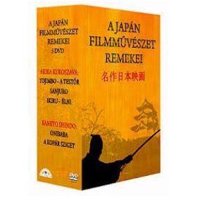 A japán filmművészet remekei (Kuroszava és Sindó) (limitált gyűjtemény) (5 DVD)