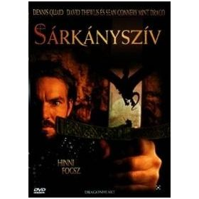 Sárkányszív 1. (DVD)